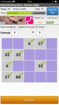 Math Memory Game screenshot 6