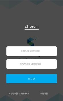 S3Forum apk screenshot