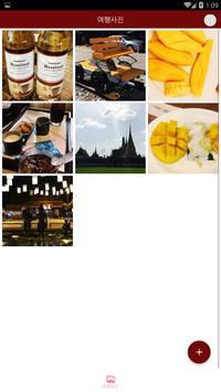 방콕가족여행 poster