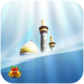 Islam Wallpaper Ringtone icon