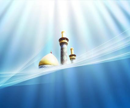 Islam Wallpaper Ringtone poster