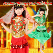 Arabic Songs For Children icon