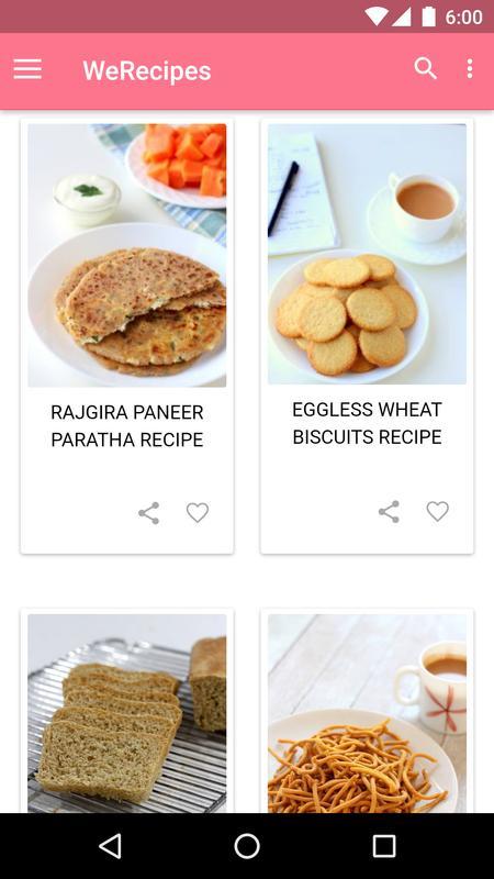 Werecipes indian recipes app apk download free food drink app werecipes indian recipes app poster forumfinder Gallery