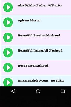 Persian Nasheeds screenshot 1