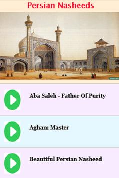 Persian Nasheeds screenshot 2