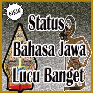 Status Bahasa Jawa Lucu Banget. screenshot 1