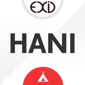 하니 (EXID HANI) 팬 icon