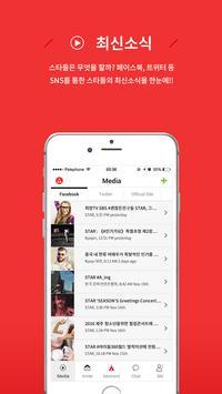 지드래곤 (GD) 팬 poster