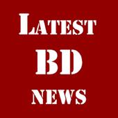 Latest BD News icon