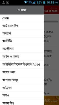 Latest BD News apk screenshot