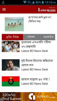 Latest BD News poster