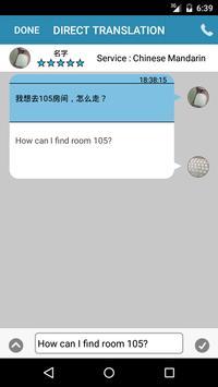 FONG TRANSLATER apk screenshot