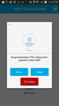 WEYI Video apk screenshot