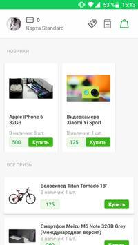 KIVI Retail apk screenshot