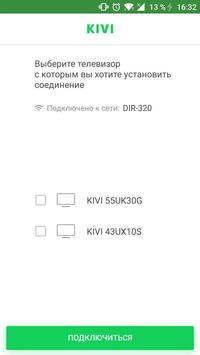 KIVI Remote screenshot 1