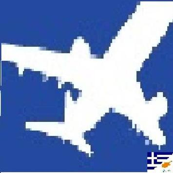 find flights from CYprus & GR poster