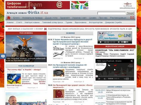 firtka.if.ua apk screenshot