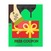 Free coupon 2018 icon