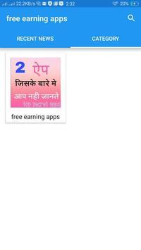 Free Earning App apk screenshot