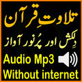Tilawat Al Quran Audio Mp3