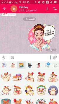 friends chat screenshot 7