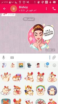 friends chat screenshot 1
