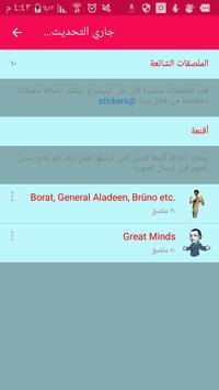 friends chat screenshot 2