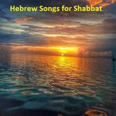 Hebrew Songs for Shabbat icon