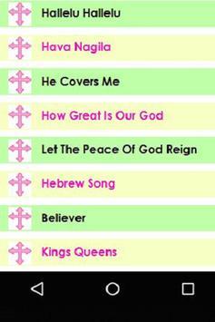 Hebrew Songs for Shabbat apk screenshot