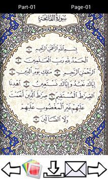 Arabic Quran apk screenshot