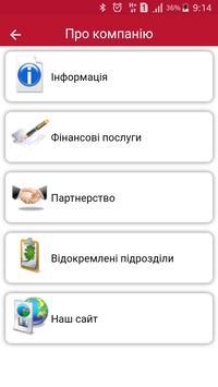 Страхова компанія Перша screenshot 1