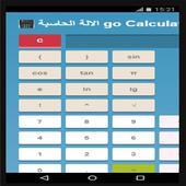 Calculato go الالة الحاسبة icon