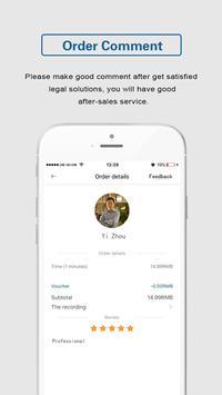 LegalSOSChina apk screenshot