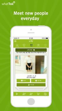 whattok - chat, videochat apk screenshot
