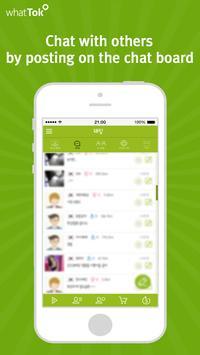 whattok - chat, videochat screenshot 2