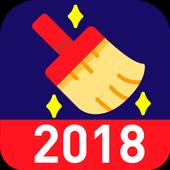 Light Cleaner 2019 -PRO icon