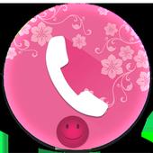 الواتس اب الوردي الجديد 2017 icon