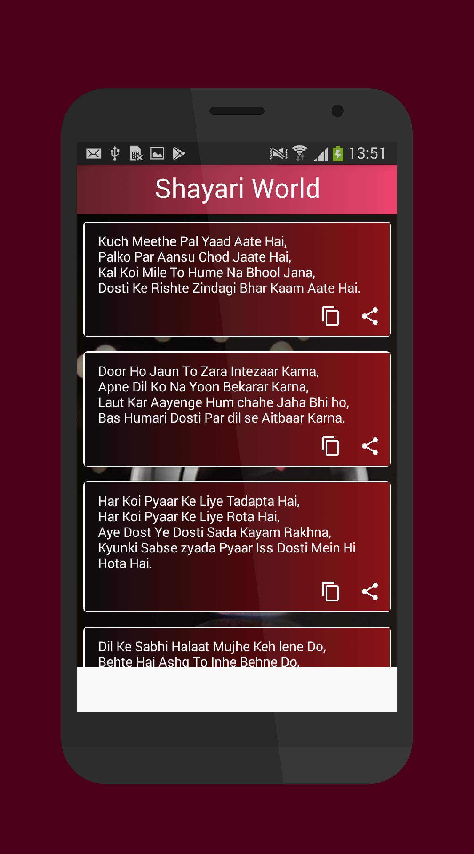 Best Shayari 2018 for Android - APK Download