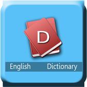 Perfect English Dictionary icon
