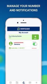 WLogin screenshot 12