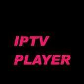 IPTV PLAYER VIDEOMX icon