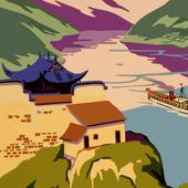 Urumqi Travel Guide icon