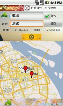 I am here apk screenshot