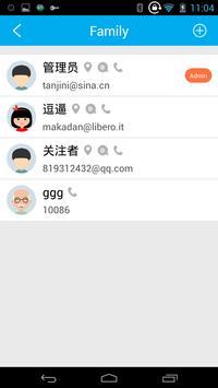 wherecom k2 screenshot 3