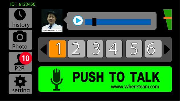 ICT Talk apk screenshot