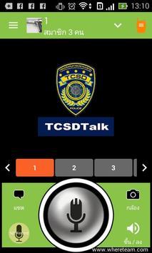 TCSD Talk poster