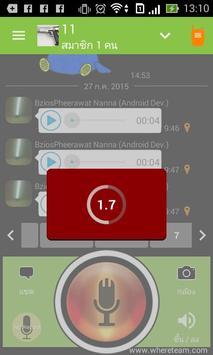 TCSD Talk apk screenshot