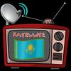TV Kazakhstan icon