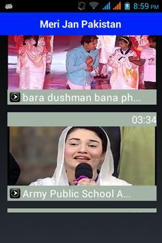 Meri Jan Pakistan Dil Dil apk screenshot