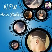 Stylish Boys Hair Styles 2017 icon